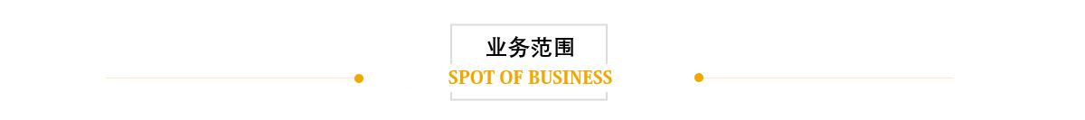 上海万博手机app最新版大师
