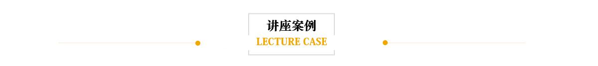 上海万博手机app最新版师