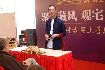 上海八字合婚