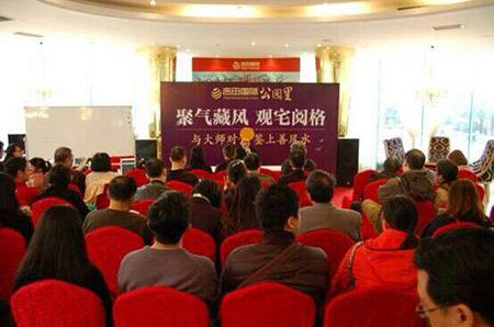 上海店铺万博体育在线登录